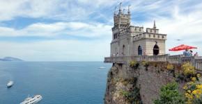 Крымский рынок недвижимости