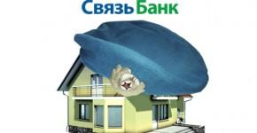 Связь-Банк военным