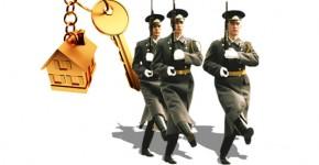 ипотека для военных