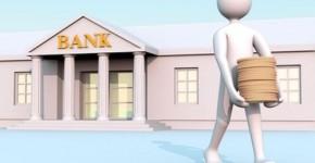 рост банковского кредитования