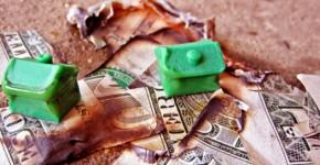 снижение спроса на ипотеку